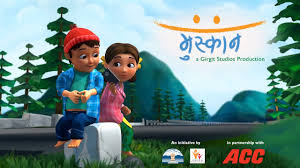 muskaan animation short film on gender equality and female