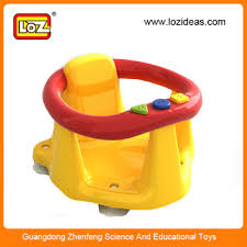 baby shower seat yellow baby infant shower tub ring anti slip seat kid bathroom