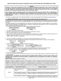 download general passport application docshare tips