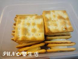 fa軋des cuisine 團購 福氣餅 蘇打餅牛奶糖甜鹹相軋 心 樂生活 痞客邦
