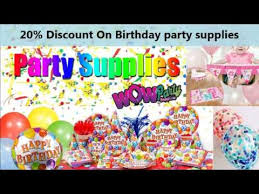 party supplies online birthday party decorations party supplies online party