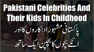 photos of pakistani celebrities and their kids in childhood youtube