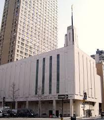 manhattan new york temple wikipedia