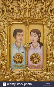 the golden toilet wat rong khun chiang rai thailand decorative