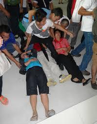 Hit The Floor Meaning - slain in the spirit wikipedia