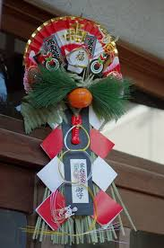 New Year Decoration In Japan by Japanese New Year Ornaments Chinese New Year Pinterest