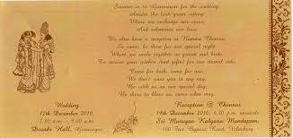 christian wedding invitation wording in english wedding invitation wording in tamil and english yaseen for