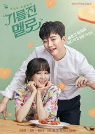 dramafire flower in prison watch wok of love episode 1 engsub extend 1