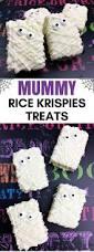 spooky mummy rice krispies treats