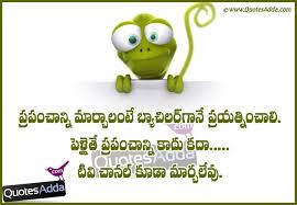 Funny In Love Quotes by Love Marriage Quotes In Telugu Beautiful Love Quotes For Her