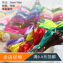 satin ribbon wholesale compare prices on 3mm satin ribbon online shopping buy low price
