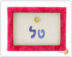 Personalized Gift For Baby Baby Name Sign Personalized Gift For Baby Wall Art For
