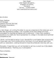 sample cover letter for engineering job engineering internship