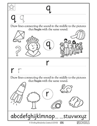free printable 1st grade writing worksheets word lists and