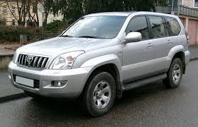 Toyota Dually Price Toyota Land Cruiser Prado Wikiwand