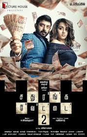 list of upcoming tamil movies posters of 2017 u0026 2018 kollywood