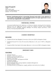 Quality Inspector Resume Guru Cv 1 1