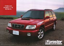 red subaru forester 2000 subaru forester sf 2000 sf japanclassic