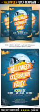 11 best images about halloween ideas on pinterest flyer template