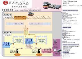 Hong Kong International Airport Floor Plan Untitled Document