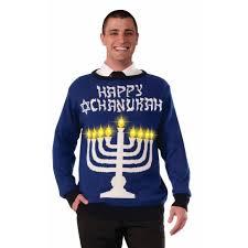 happy hanukkah sweater light up menorah led sweater canada retrofestive ca
