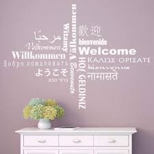 wall stickers quotes shop wall art com welcome multicultural wall sticker