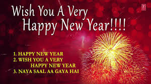 wish you a happy new year new year songs audio songs