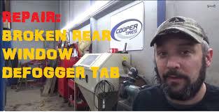 rear window defroster tab repair youtube