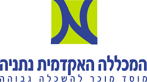 Netanya Academic College