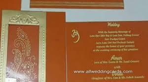Punjabi Wedding Invitation Cards W 4710j Orange Color Handmade Paper Wedding Invitations Design