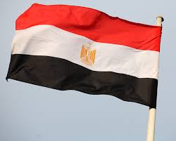 Gold Fringed Flag Meaning Egypt Flag Colors Meaning And Symbolism