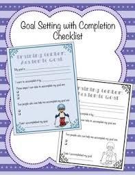 best 25 academic goals ideas on pinterest learning goals