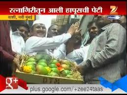 vashi market vashi navi mumbai fruit king mango enter market early youtube