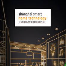 shanghai smart home technology 2017 post show review fire news