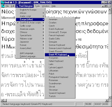 unicode and multilingual editors and word processors for windows