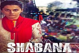 upcoming bollywood movies list 2017 2018 release date