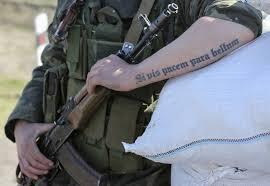 army tattoo policy australia u2014 svapop wedding examples ofthe