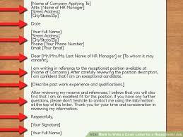 cover letter names how to write a cover letter for a receptionist 12 steps
