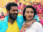 My Dance Didn't Hurt Sonakshi'