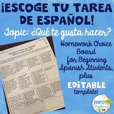 choose your spanish homework qué te gusta hacer homework