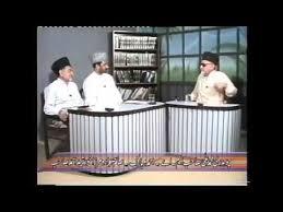 chaudhry muhammad ali biography in urdu interview with chaudhry muhammad ali 4 youtube