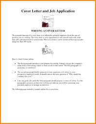 cover letter sample doc templates memberpro co