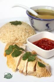 cuisine de bernard la cuisine de bernard hainanese chicken rice chicken