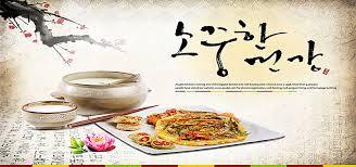 posters cuisine cuisine restaurant retro poster design traditional cuisine