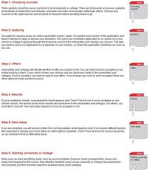 the 6 steps to applying to university find out more here http