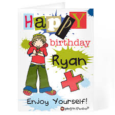 cute boy 1st birthday party themes clip art library
