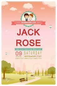 Weeding Invitation Card Cute Park Pink Sky Wedding Invitation Card Template Vector