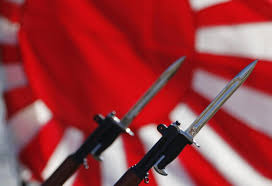 Japanese Navy Flag Japan Relaxes Arms Export Regime To Fortify Defense