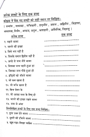 icse class 2 worksheets grade 4 math worksheets and problems
