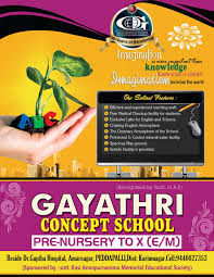 school brochure design templates school brochure design template psd free naveengfx
